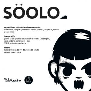 120x120_Soolo