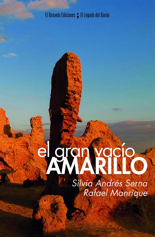 EL GRAN VACÍO AMARILLO