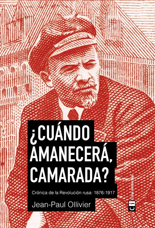 ¿CUÁNDO AMANECERÁ. CAMARADA? : CRÓNICA DE LA REVOLUCIÓN RUSA : 1876-1917